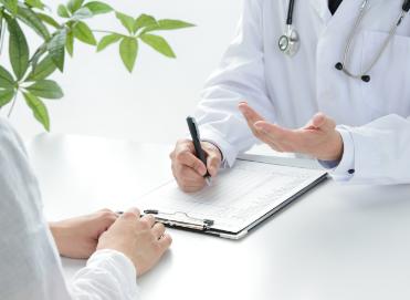 Urotrin cã¡psulas  ⭐ –  Deducción de 50% –  Reciente Encuentro Médico –  Revision Reales de Consumidores